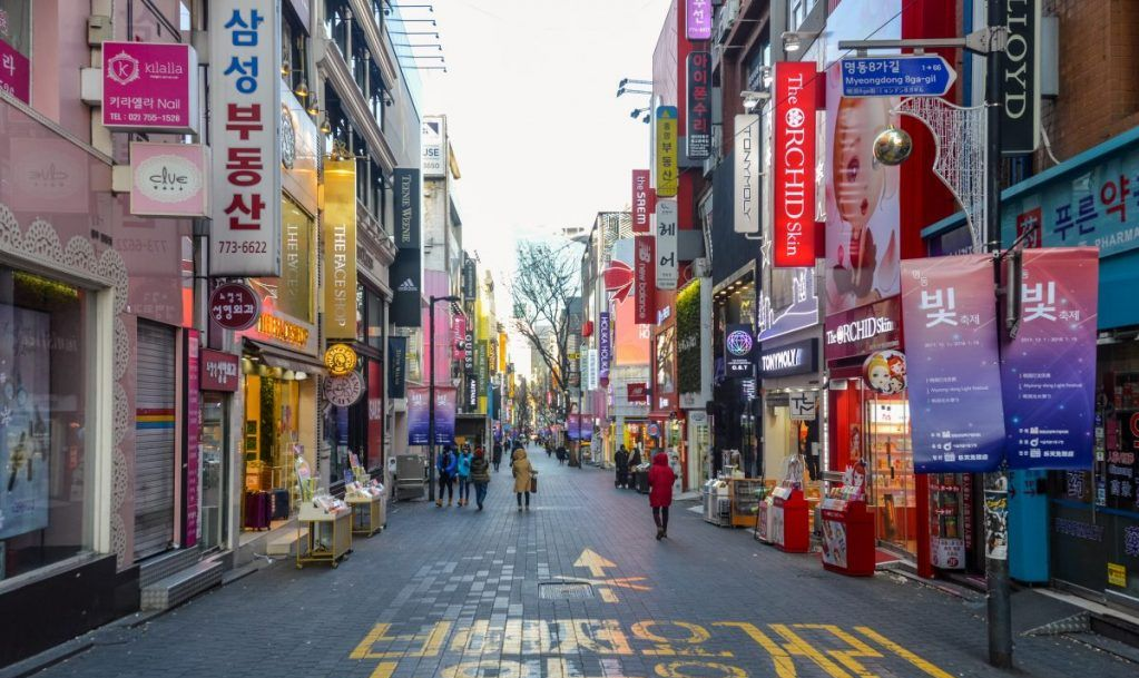 Myeongdon District, Seoul