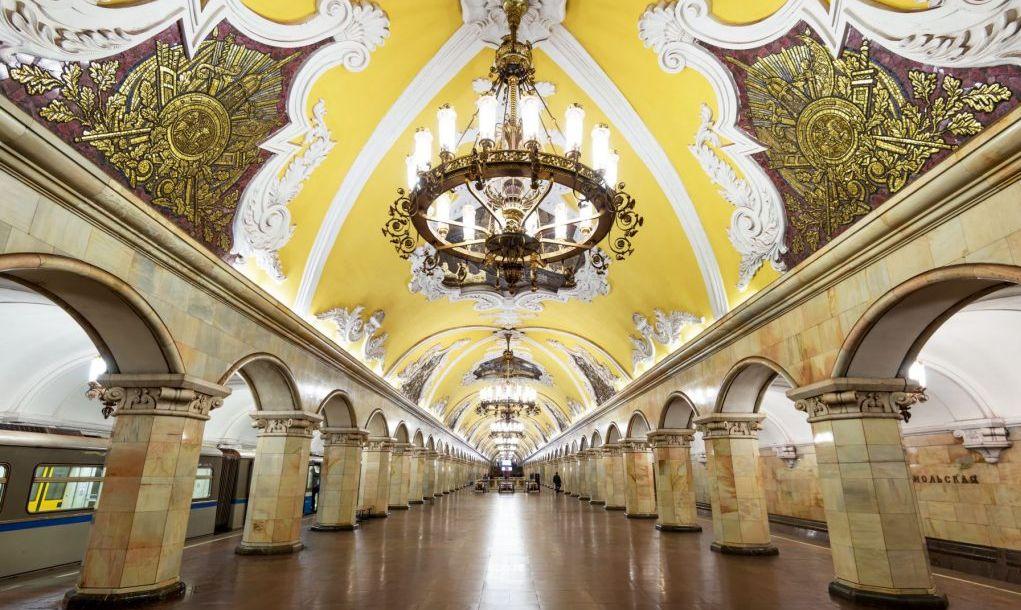 Moscow Metro Komsomolskaya Station