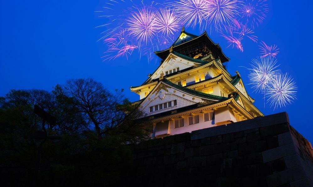 Fireworks, Osaka