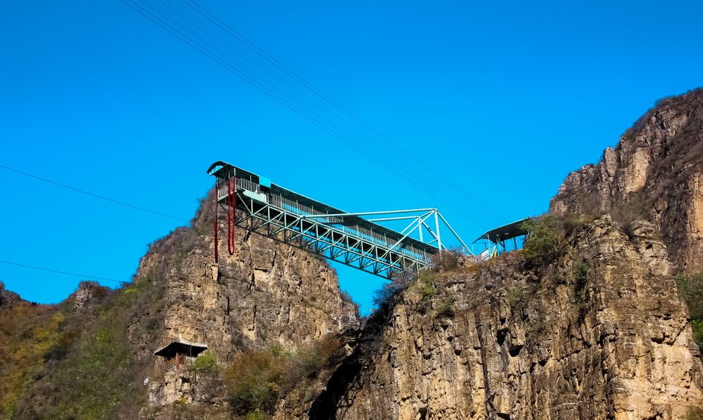 Bungee Jump Station on the mountain of the Long Qing Xia Park