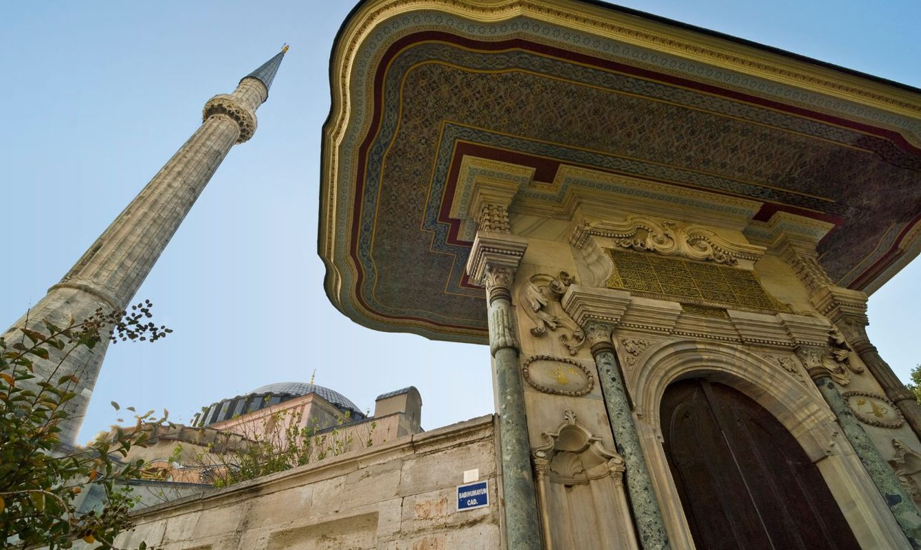 Southern Gate of Hagia Sophia onSoğukçeşme Sokağı, Istanbul, Turkey.