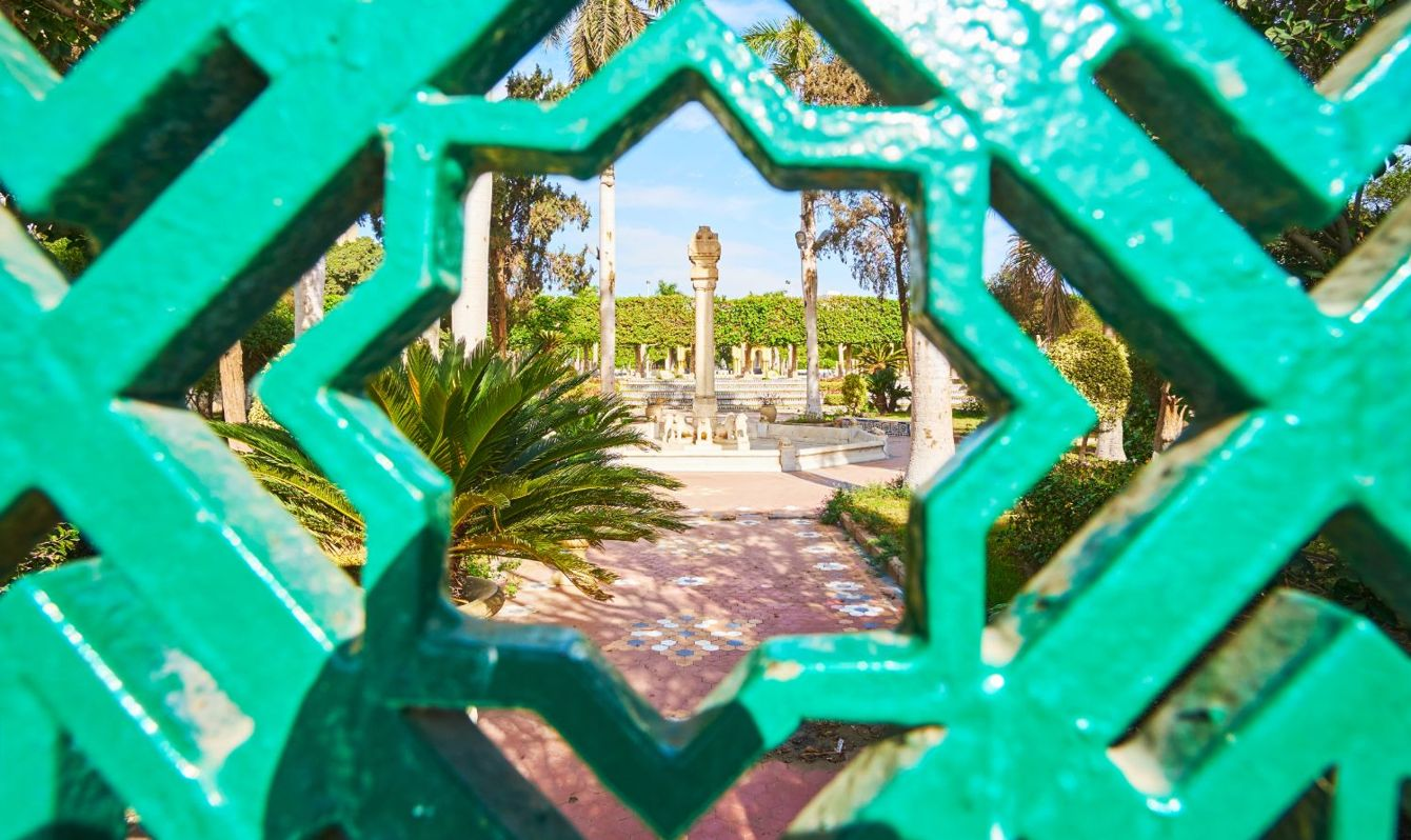 The view on Andalusian Garden through the octagonal Arabian star