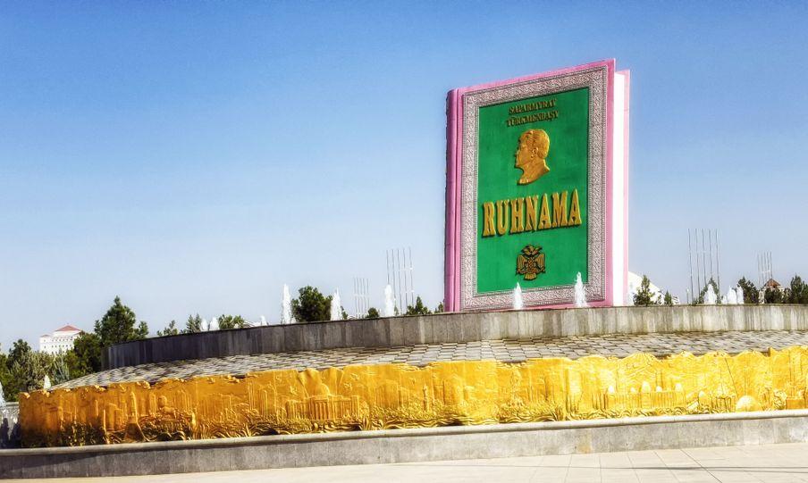 Giant representation of Ruhnama, the book of Turkmenbasy, Aschgabat, Turkmenistan