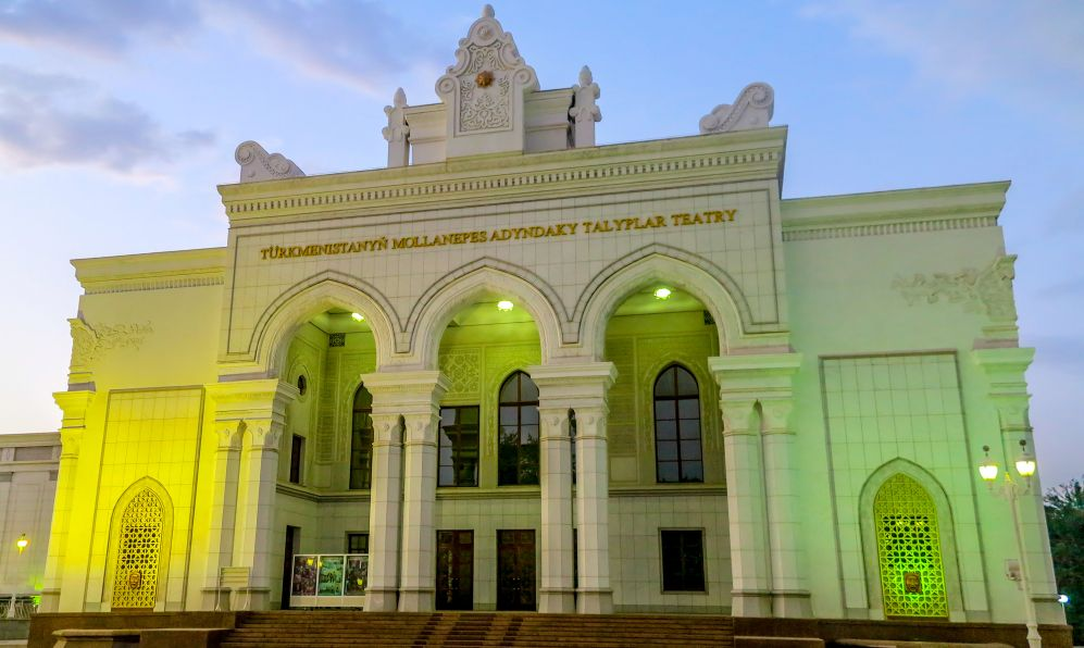 Mollanepes Famous National Writer Theater of Turkmenistan
