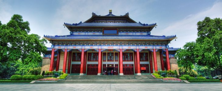 Why You Should Visit Taipei Today