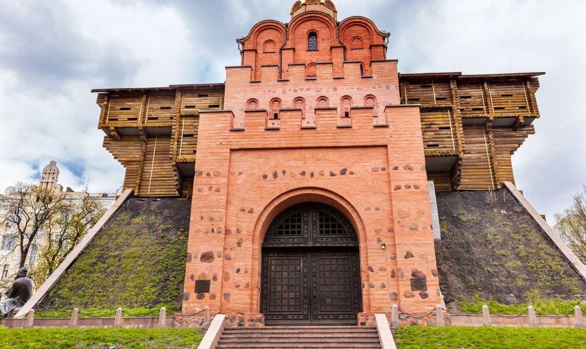 Golden Gate Kiev Ukraine