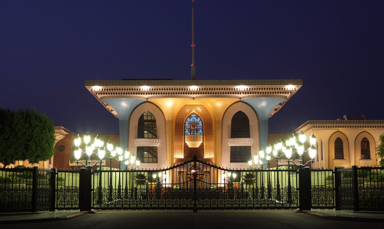 King`s Palace illuminated at night. Muscat, Sultanate of Oman
