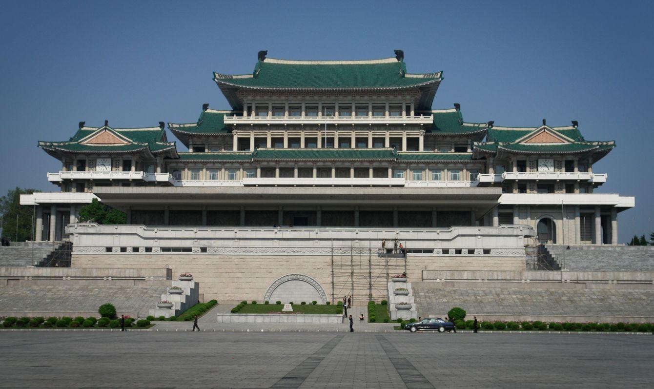 The Grand Study Hall at Pyongyang