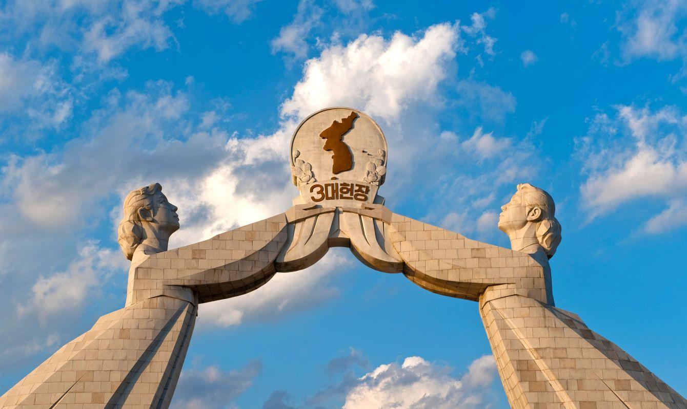 Reunification of Korean Peninsula Memorial at the entrance to Pyongyang