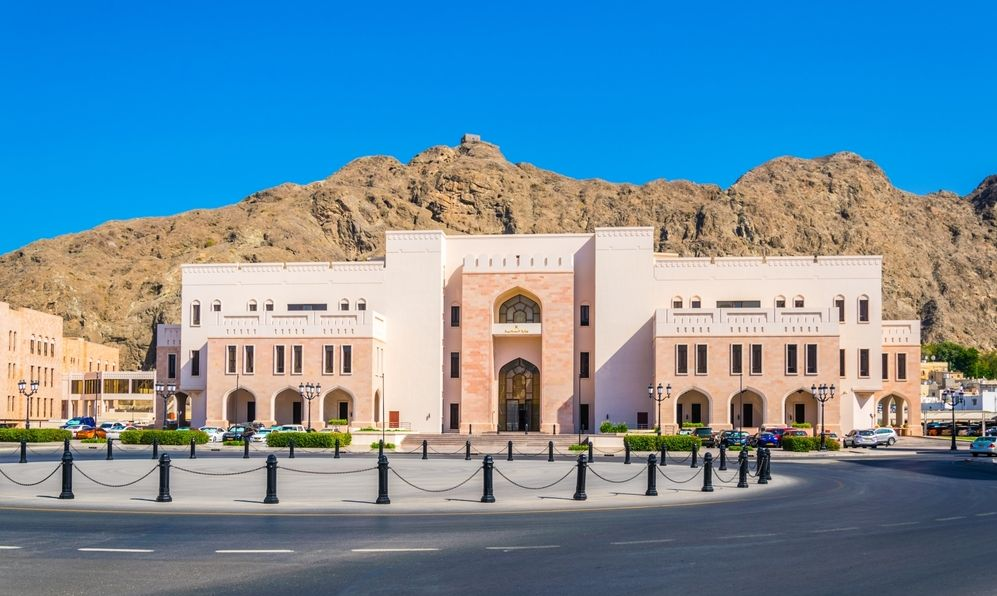 View of the National museum of Oman in Muscat