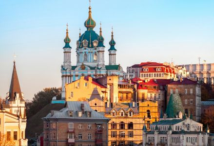 Plan Your Trip to Ukraine