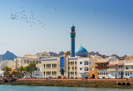 Fall in Love With Oman