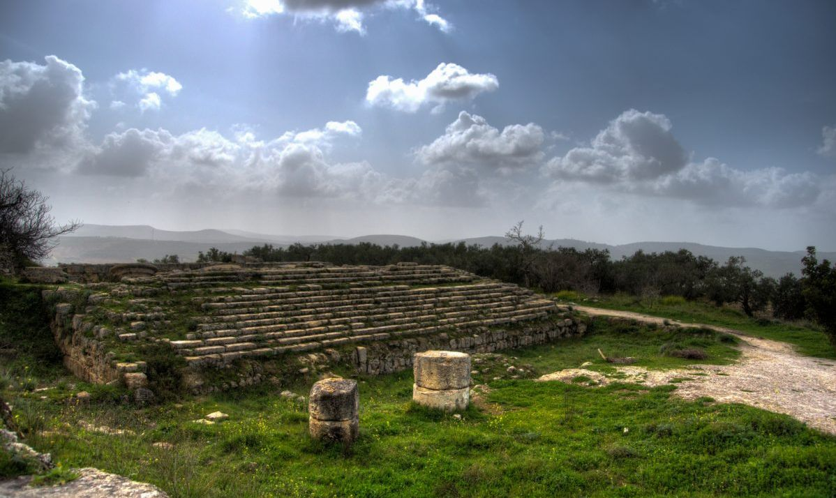 Ruins of Sebastia