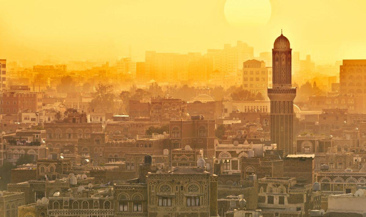 old city sana'a yemen