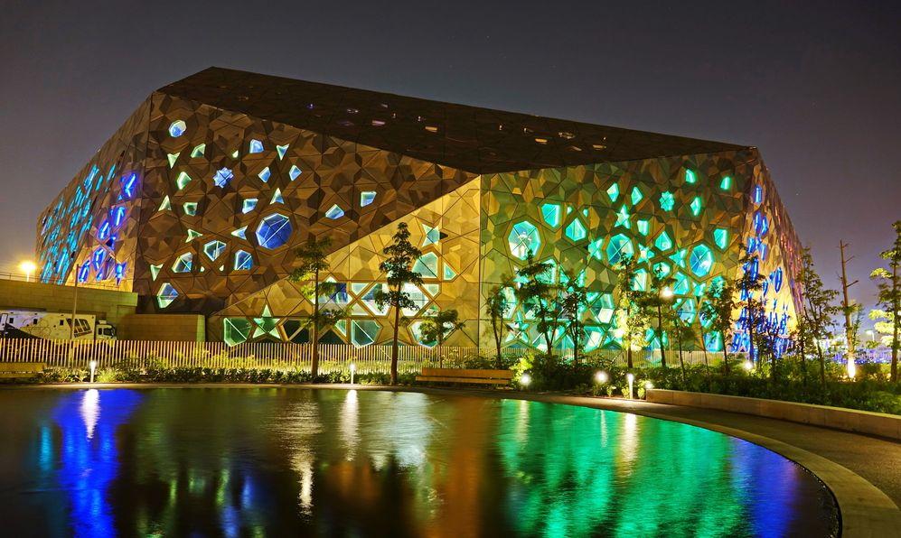 he building of Sheikh Jaber Al Ahmad Cultural Centre