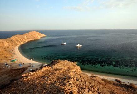 Explore the Natural Beauty of Eritrea