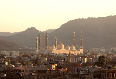Feast Your Eyes on Yemen