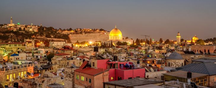 Steep Yourself in History in Palestine