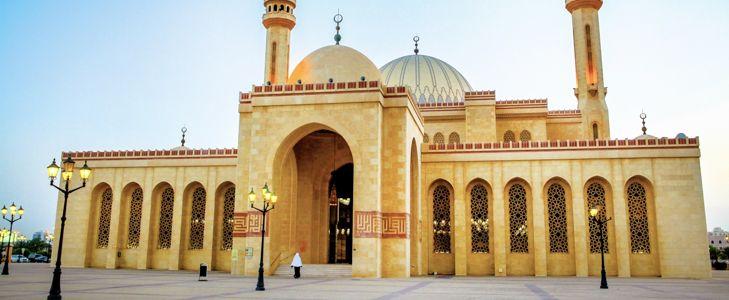 Rediscover Bahrain
