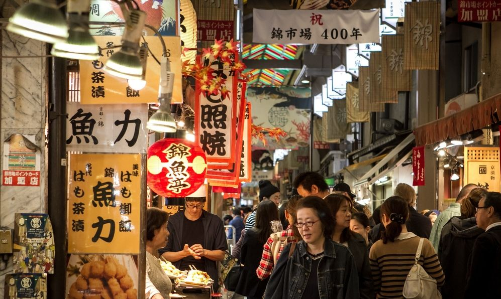 People and tourists flocked into the famous Nishiki Market in Kyoto, Japan.