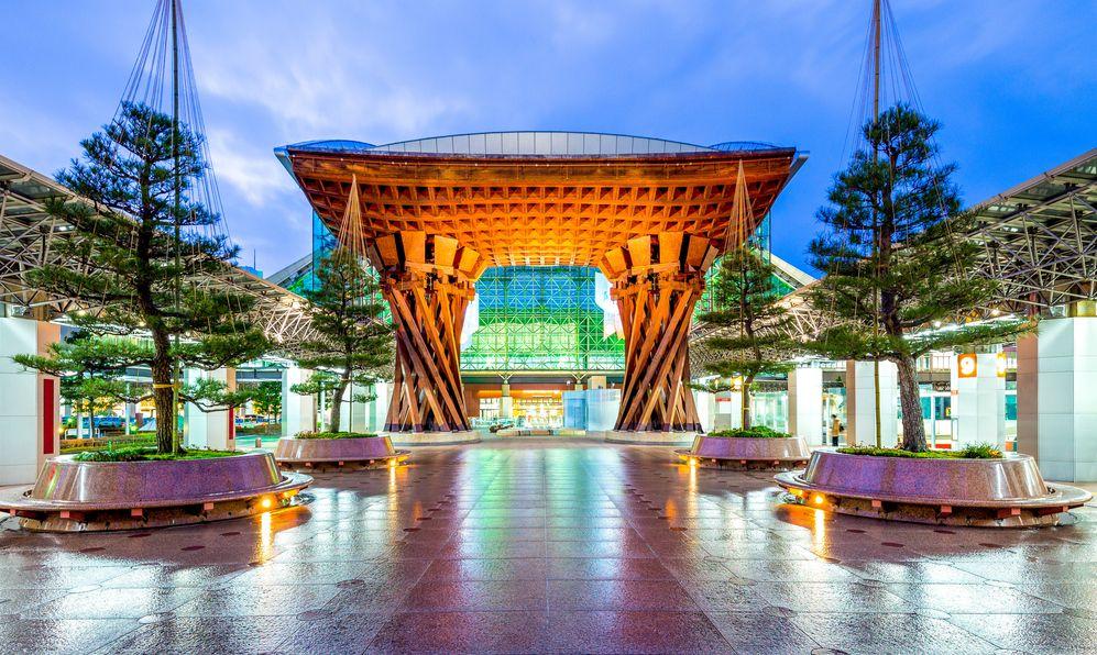 Kanazawa train Station, Japan