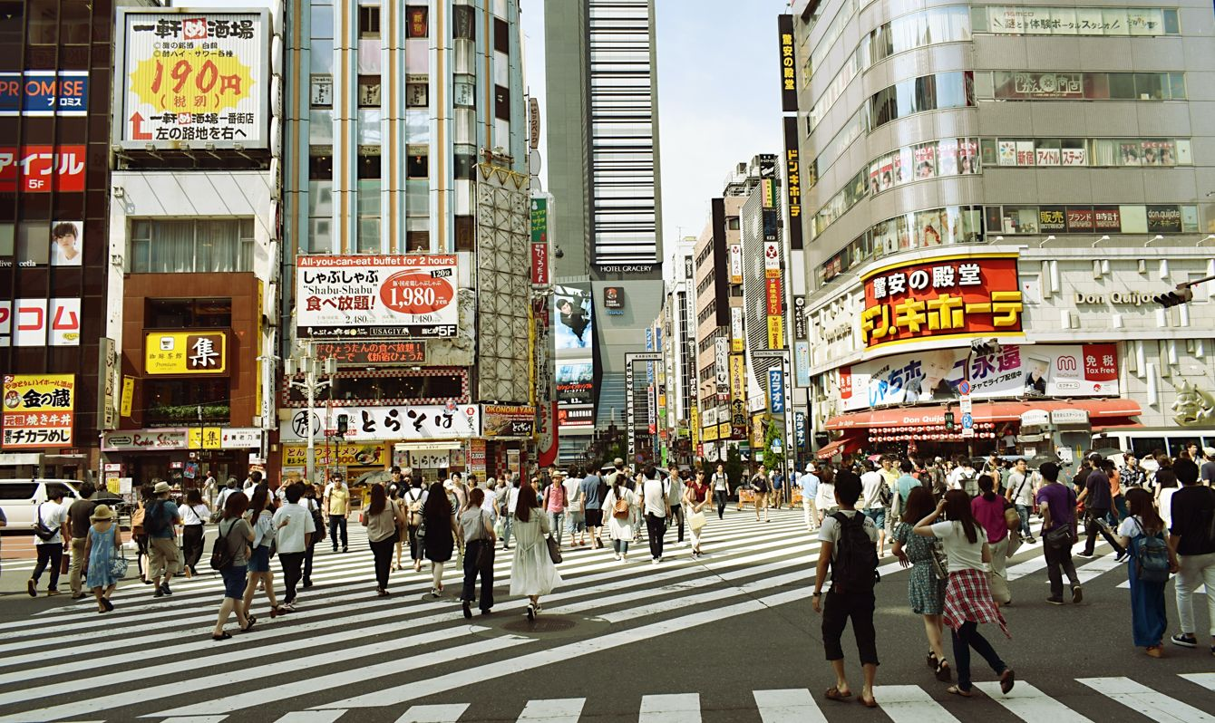 Keep on moving, Tokyo