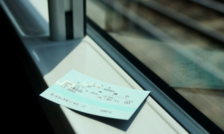 Japanese train ticket