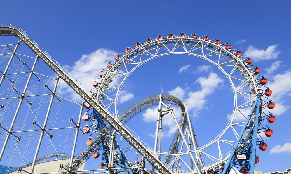 Big O is a centerless Ferris wheel at Tokyo Dome City in Bunkyo, Tokyo, Japan.