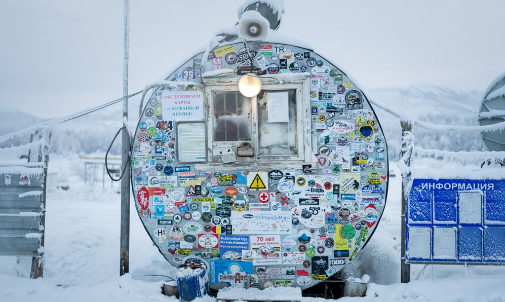 The famous petrol station on the road Kolyma to Oymyakon district. All travelers stop here